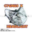 ライズコーポレーション シグナスX シグナスX SR ヘッドライト・バルブ シグナスX/SR SE44J メッキ ヘッドライト 純正タイプ