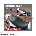 ワークスクオリティ CB1300スーパーフォア(CB1300SF) シート関連パーツ カスタムシート プレーン(ブラック)