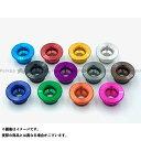 PLUSμ アルミフローティングピン タイプ-Y 13.85mm カラー:...