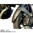 Peitzmeier エクステンダーフェンダー KTM(ブラック) 1290 SuperAdventure