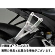 AGRAS マフラーステー ZX-10R