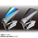 フォルスデザイン CB1300スーパーフォア(CB1300SF) カウル エアロ CB1300SF ビキニカウル ウイングストライプカラー デザインA アイアンネイルシルバーメタリック ミラー エンデュランススクリーン
