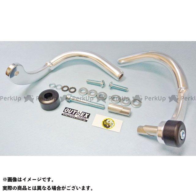 【送料無料】OUTEX 振動吸収レバーガード タイプ:削り出しタイプ サイズ:内径19.5mm~22.5mm カラー:アルマイト無しバフ仕上げ 汎用 OUTEX(アウテックス) レバー ハンドル