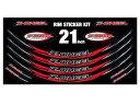 Zウィール 汎用 ハブ・スポーク・シャフト リムステッカーキット 17〜19インチ用 レッド