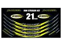 Z-WHEEL リムステッカーキット 17〜19インチ用 カラー:イエロー 汎用