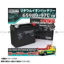 Maxima Battery ロードサービス・1年保証付 12V ハーレー用 リチウムイオンバッテリー MHD20HL-BS-FP (65989-90B/65989-97A/65989-97B/65989-97C 互換) ハーレー用