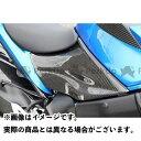 【送料無料】Magical Racing シートサイドカバー(左右セット) 材質:FRP製・白 GSX-S1000