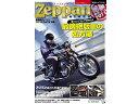 BikeBros.(雑誌) バイクブロス 雑誌 絶版バイクス vol.25(2017年3月16日発売)