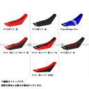 送料無料 エンジョイMFG CR125R CR250R シート関連パーツ シートカバー Honda すべて:黒/リブ:赤