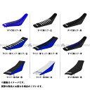 エンジョイMFG YZ426F シート関連パーツ シートカバー Yamaha サイド:青/トップ:黒/リブ:青