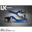 【送料無料】U-KANAYA GPタイプ アルミ削り出しビレットレバー(レバーカラー:ブルー) 調整アジャスターカラー:チタン CBR1000RR