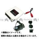 【送料無料】Warm&Safe 携帯用バッテリーLX-DRF02H・充電器セット