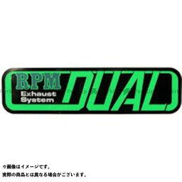 RPM ステッカー DUAL