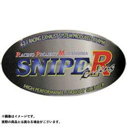 RPM ステッカー SNIPER