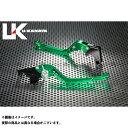 ユーカナヤ FJR1300AS/A GPタイプ アルミ削り出しビレットレバー(レバーカラー:グリーン) シルバー U-KANAYA