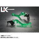 ユーカナヤ グランドマジェスティ400 レバー GPタイプ アルミ削り出しビレットショートレバー(レバーカラー:グリーン) ブラック