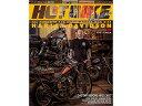 BikeBros.(雑誌) バイクブロス 雑誌 HOT BIKE Japan vol.159(2017年11月27日発売)