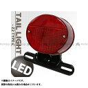 ライズコーポレーション 汎用 Z2テール 純正タイプ LEDテールランプ(レッドレンズ)