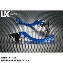 ユーカナヤ スピードトリプルR レバー ツーリングタイプ アルミ削り出しビレットレバー(レバーカラー:ブルー) 調整アジャスター:ブルー