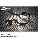 ユーカナヤ Z1000 レバー ツーリングタイプ アルミ削り出しビレットレバー(レバーカラー:ブラック) 調整アジャスター:オレンジ
