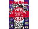 BikeBros.(雑誌) バイクブロス 雑誌 BikeBr...