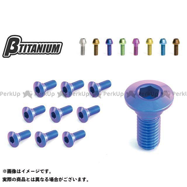 GSX-R400 TITANIUM brake FRONT caliper pin