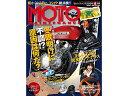 BikeBros.(雑誌) バイクブロス 雑誌 MOTO M...