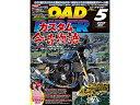 BikeBros.(雑誌) バイクブロス 雑誌 ROAD R...