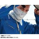 KADOYA カドヤ 電熱ウェア・防寒用品 K'S PRODUCT No.7661 NECK SHI...