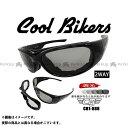 ショッピングクール COOLBIKERS 偏光サングラス(フレーム:ブラック/レンズ:薄いグレー〜濃いグレー・変化) クールバイカーズ