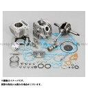 送料無料 キタコ KITACO ボアアップキット 108cc STD-タイプ2 ボアアップキット SEロッカーアーム付(メッキシリンダー)