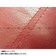 Grondement PCX125 国産シートカバー ワインレッド タイプ:張替 仕様:赤ダブルステッチ 型式:JF56