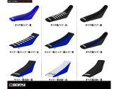 Enjoy Mfg エンジョイマニファクチャリング【WR250R用】シートカバー Yamaha WR250X/WR250R/07-14(すべて:青/凸凹:青)