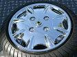 Blast Mania ブラストマニア【グランドマジェスティ250用】フロントクロームホイールカバー(Eタイプ)+LEDダイヤモンドライトバーSet(LEDカラー:白)