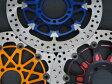 KOHKEN コーケン【ニンジャZX-9R用】bremboカラーフローティングディスクキット φ310 KAWASAKI(ブルー)