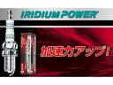 DENSO デンソー【ヴェクスター125用】イリジウムパワープラグ(IU24)