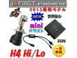 JAFIRST ジェーファースト【WR250X用】Standard WR250X 2007-2011 JBK-DG15J H4 Hi/Lo リレーレス 超MINI 35Wキット 1灯 4300K