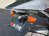 Magical Racing マジカルレーシング【GSR750ABS用】フェンダーレスキット(FRP製・黒)