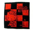 Kitty-t1