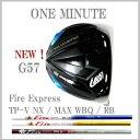 GRAND PRIX★グランプリ ドライバー【NEW】ONE MINUTE /ワンミニッツG57ファイヤーエクスプレス TP-V NX/ MAX WBQ / RB