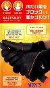 【防寒 メンズ手袋】冬用グローブで暖か ゴルフ手袋[ゴルフグローブ 両手 冬 防寒対策]スマホ対応 ゴルフ用 ヒートウォームグローブ(両手)防風素材・保温効果・滑り止め効果※ネコポス可