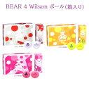 【Wilson ウィルソン】 BEAR 4 カラーボール箱入り12個/BAG入り10個 ゴルフボール レディース ピンク 女性用 ベアくま クマ かわいい 可愛い 飛距離 ゴルフ ボール 賞品 景品 コンペ プレゼント ギフト