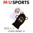 M・U SPORTS レディースゴルフ手袋 703V3800(右手)