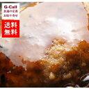 ショッピングハンバーグ 送料無料 松阪牛レマン 松阪牛100%プレミアムハンバーグ 4個セット ギフト/贈り物/プレゼント/お取り寄せ