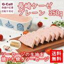 長崎県産豚肉が主原料のソーセージ生地を、オリジナルの 波佐見焼長角鉢に詰め、焼いてケーゼ(ミートローフ)に仕 上げました。 ...