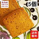 送料無料 OVALE オヴァール VSOPコーヒーケーキ 5個入 お取り寄せ/ケーキ/お菓子/洋菓子/スイーツ/スポンジケーキ/ワインケーキ/個包装