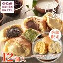 送料無料 八天堂くりーむパン 12個詰合せ 菓子パン/専門店...