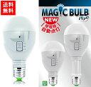 マジックバルブ パッと! 昼白色 5W LED電球 MBP5...