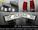 サバーバン タホ 94-99y ヘッドライト + LEDテール パークシグナル 4点セット S105