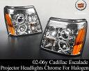 03-06エスカレード ヘッドライト LEDイカリング付 プロジェクター HID車 E031